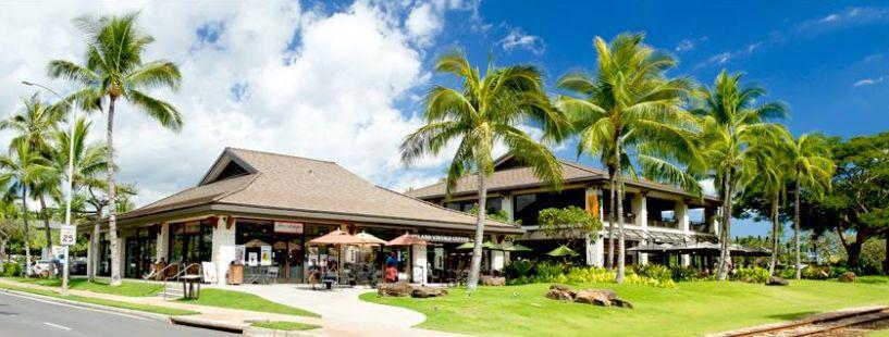 リゾート内唯一のショッピングセンター コオリナ・ステーション