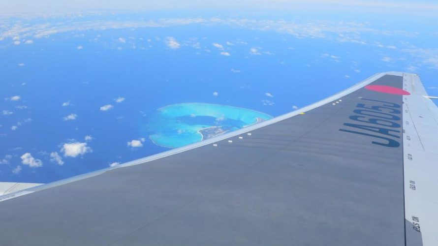 ハワイへの機上、見逃せない景色!
