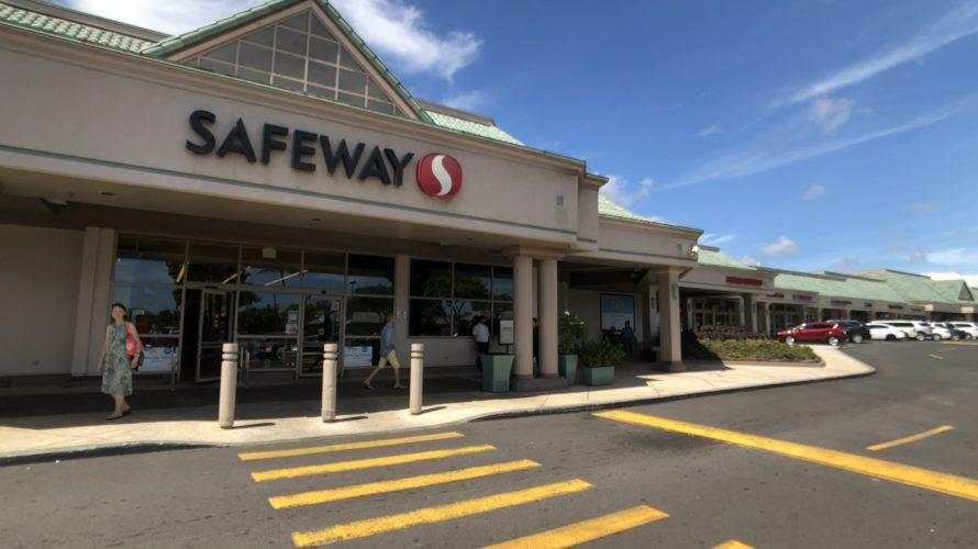 日常の買い物には一番便利 カポレイ・ショッピング・センター