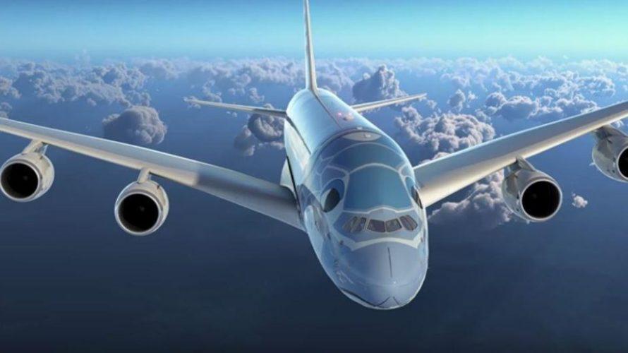 ANAのA380、カウチシートで寝そべったままハワイに行く!