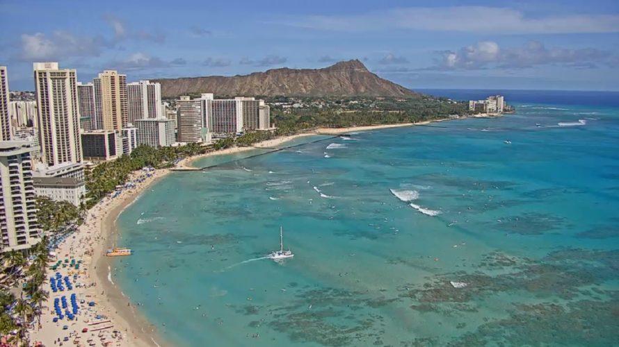 ハワイへ出発前の最終確認