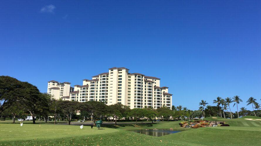 ハワイへ行ける日まであと一歩!