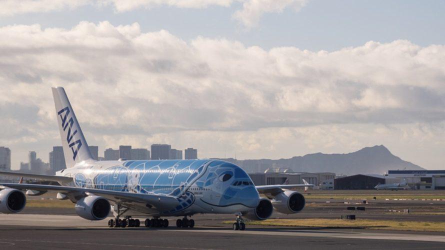 ANAの「Flying Honu」、いよいよ!