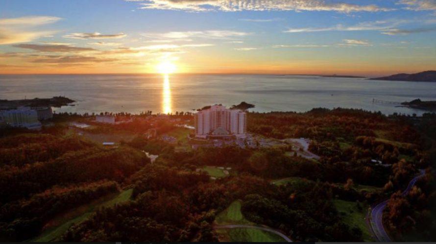 ディスティネーション・ポイントで行く沖縄の旅 ② 〜1日目プラン